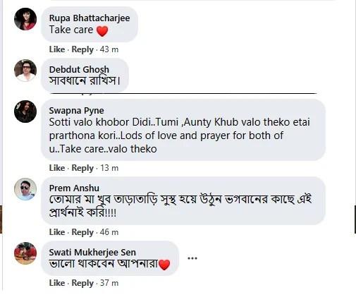 Reactions on  Monami Ghosh FB post