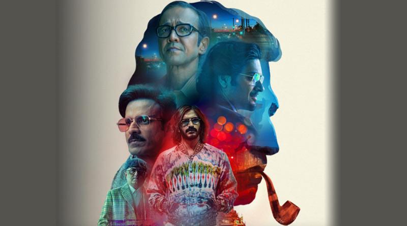 Ray Trailer: New Netflix web series is a tribute to Cine Maestro Satyajit Ray   Sangbad Pratidin