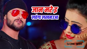 Lehnga Lucknaowa lyrics