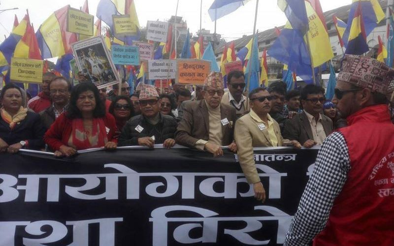 निर्बाचन आयोग बिरुद्द राप्रपाको देशब्यापी आन्दोलन शुरु, काठमाडौंमा प्रहरीसँगको भिडन्तमा  बरिष्ठ नेता राणा सहित दर्जनौ घाइते