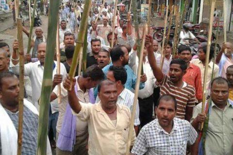 'नेपाली कांग्रेस र नेकपा एमाले मुर्दाबाद भन्दै यसरी लाग्यो नारा' – भिडियो सहित