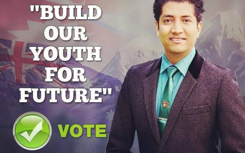 गैर आवसिय नेपाली संघ अष्ट्रेलियाको युवा संयोजकमा धर्मराज अधिकारीको बिजय सुनिश्चित