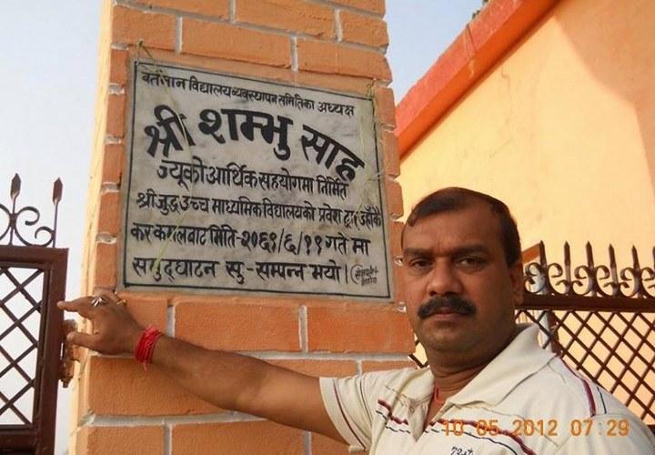 गौरमा नागरिक समाजप्रति पुर्वअध्यक्ष शम्भु साहद्वारा कडा आपति, यस्तो छ घटना