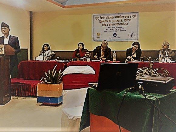 सम्पत्तिमा महिलाको हक स्थापित गर्न संघीय संसदमा भूमिका खेल्छुः रामकुमारी झाँक्री