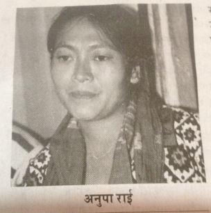 माओवादी लडाकु ३१ बर्षीया अनुपा राईको १५ बर्षदेखि शरीरमा बमका छर्रा !