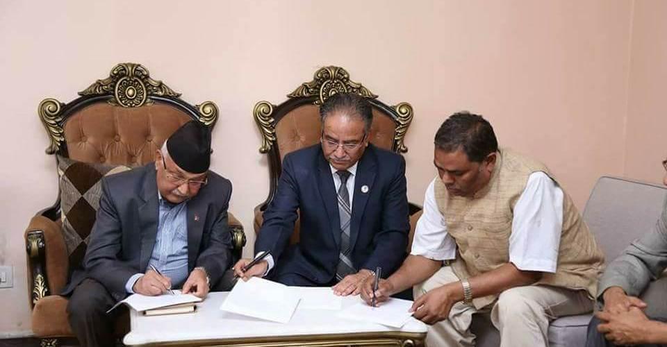 फोरम नेपाल र सरकार बीच सहमति, फोरम सरकारमा जादै, यस्तो छ सहमति (पत्र सहित)