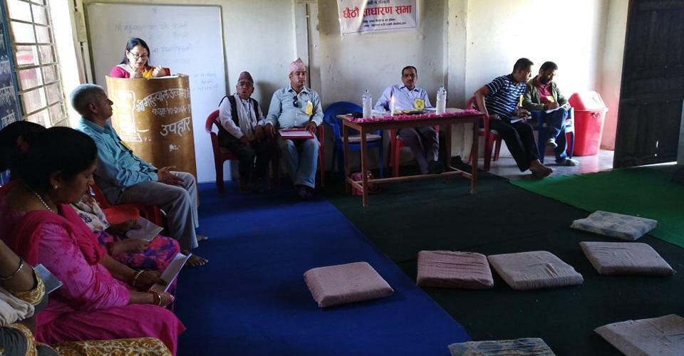 जनता पुस्तकालयको छैठौं साधारण सभा सम्पन्न समिति अध्यक्षमा मिश्र  निर्वाचित