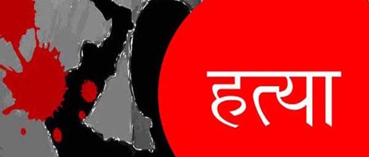 भारतमा तीन नेपालीको लिङ्ग काटेर हत्या, हत्या भएका बोहराका श्रीमती फरार , यस्तो छ कारण !