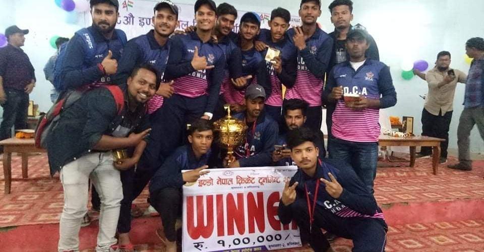 चितवनलाई हराउदै १८औं इण्डो नेपाल क्रिकेट टूर्नामेंट २०२० को उपाधि गोण्डालाइ