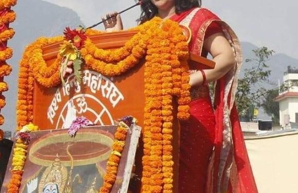 विश्वहिन्दू महासंघ की महासचिव भण्डारीले राम नवमीको शुभकामना दिदै यस्तो भनिन् (भिडियो)