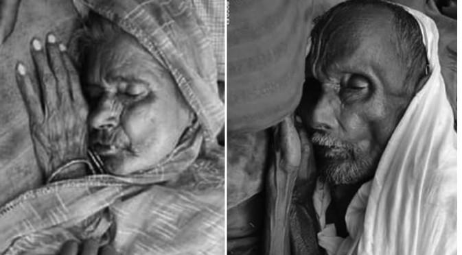जनकपुरमा त्रेतायुगको घटना ! एकै पटक पति-पत्नीको मृत्यु, एउटै चितामा अन्तिम संस्कार