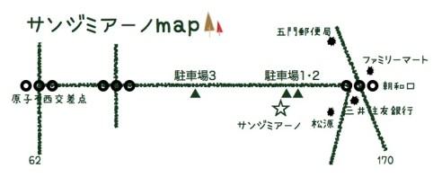 サンジミアーノmap