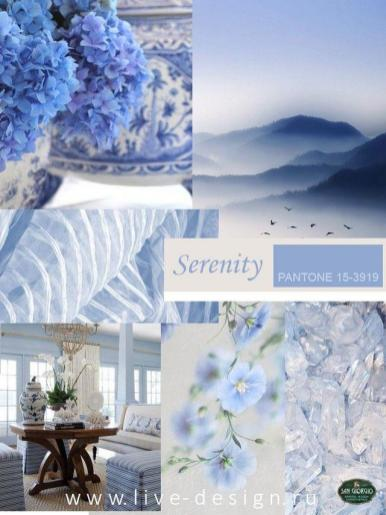 serenity colore 2016