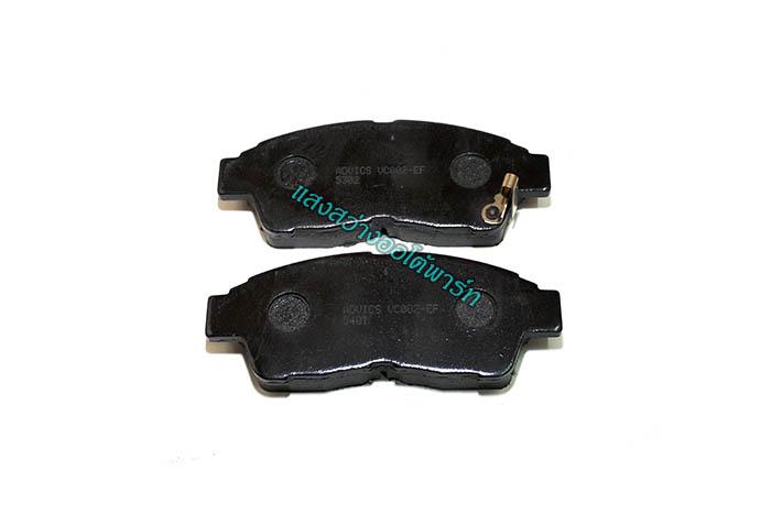 ผ้าเบรคหน้า-ผ้าเบรคหลัง Toyota Camry SXV20 (โตโยต้า แคมรี่) ปี1997-2001