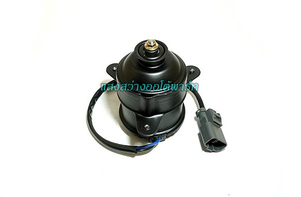 Radiator Fan Motor 8mm