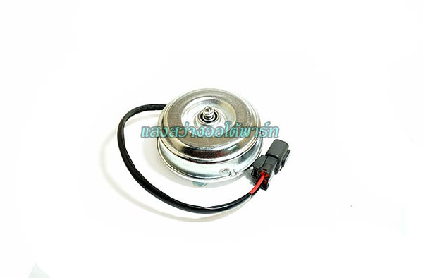 Radiator Fan Motor Honda 8 mm (1)