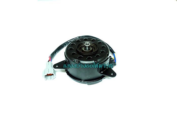 มอเตอร์พัดลมหม้อน้ำ Nissan Teana J32 (นิสสัน เทียน่า)
