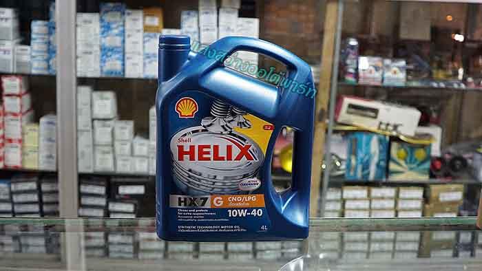 น้ำมันเครื่อง Shell HX7 5W-40 10W-40 เบนซิน กึ่งสังเคราะห์