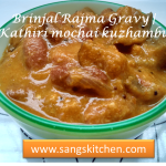 Brinjal Rajma gravy thumbnail