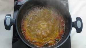 Chepala pulusu -boiling