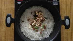 Ghee rice -mix