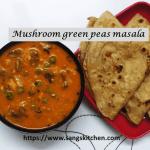 Mushroom green peas masala -thumbnail
