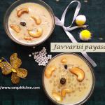 Javvarisi payasam -thumbnail