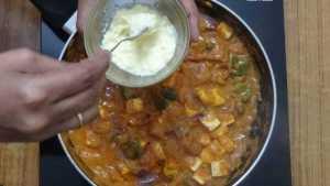 Kadai Paneer -cream