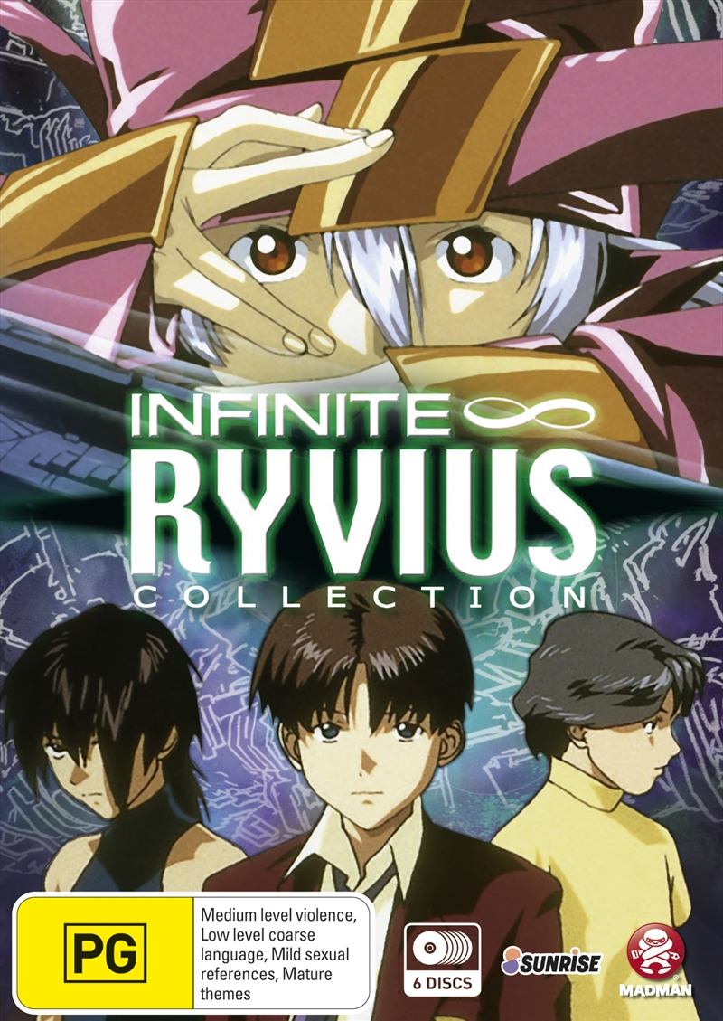 Image result for Infinite Ryvius dvd madman