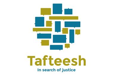 Tafteesh