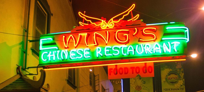 Iconic Wing's Chinese Restaurant Closes After 94 Years in