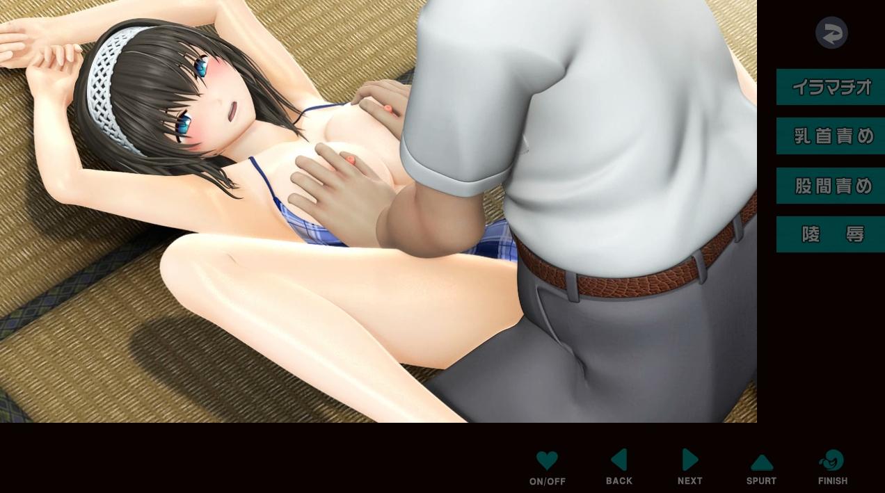 理古書堂奇譚 鷺沢無情 プレイ画像 (18)
