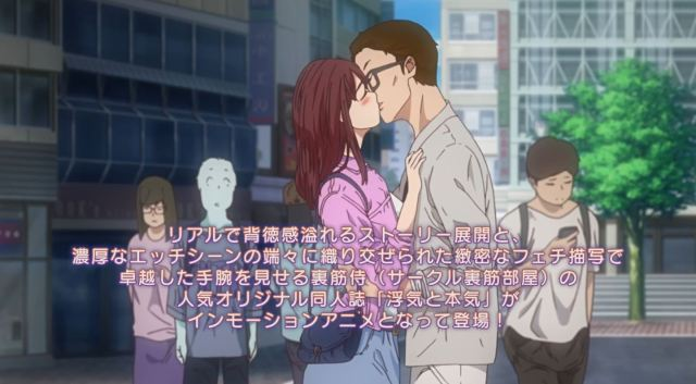 Uwaki to Honki - Anime Tentang Cinta Yang Terkhianati Ini Akan Tayang 25 September 3