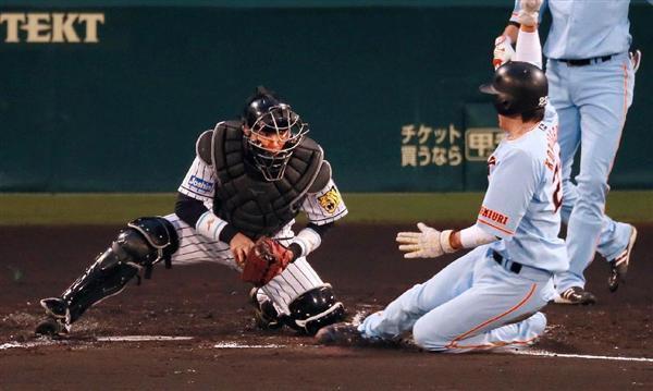 プロ野球】「なぜコリジョンなのか」 阪神金本監督、猛反発 後味悪い一敗に - 産経WEST