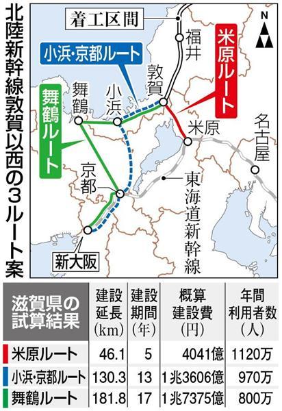 https://i1.wp.com/www.sankei.com/images/news/161017/wst1610170004-p1.jpg