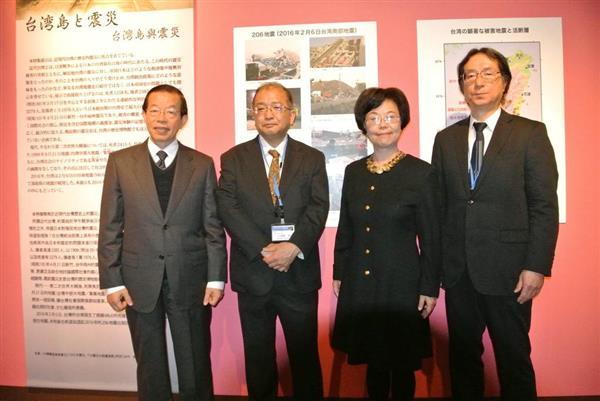 日本で台湾の、台湾で日本の「地震展」を開催!