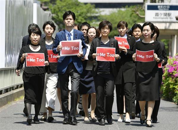 https://i1.wp.com/www.sankei.com/images/news/180420/ecn1804200021-p3.jpg