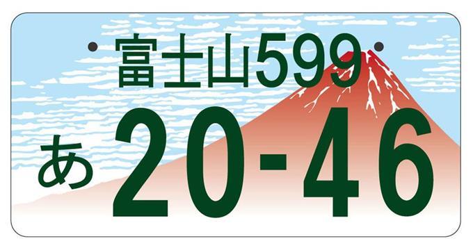 https://i1.wp.com/www.sankei.com/photo/images/news/180129/sty1801290017-f1.jpg