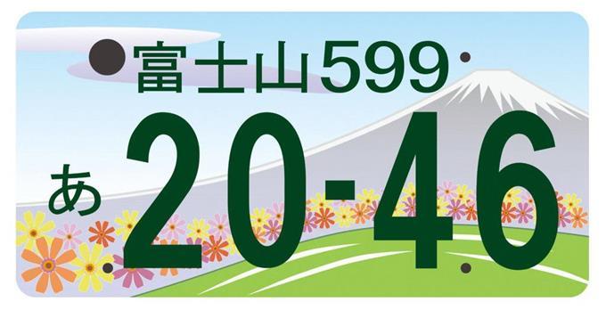 https://i1.wp.com/www.sankei.com/photo/images/news/180129/sty1801290017-f2.jpg