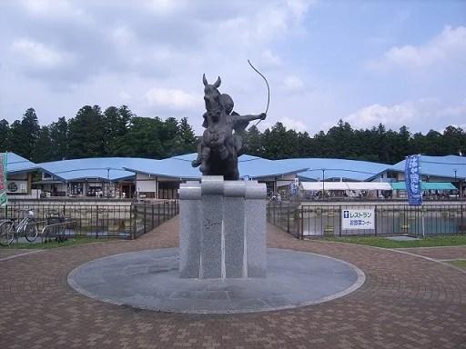 那須道の駅1