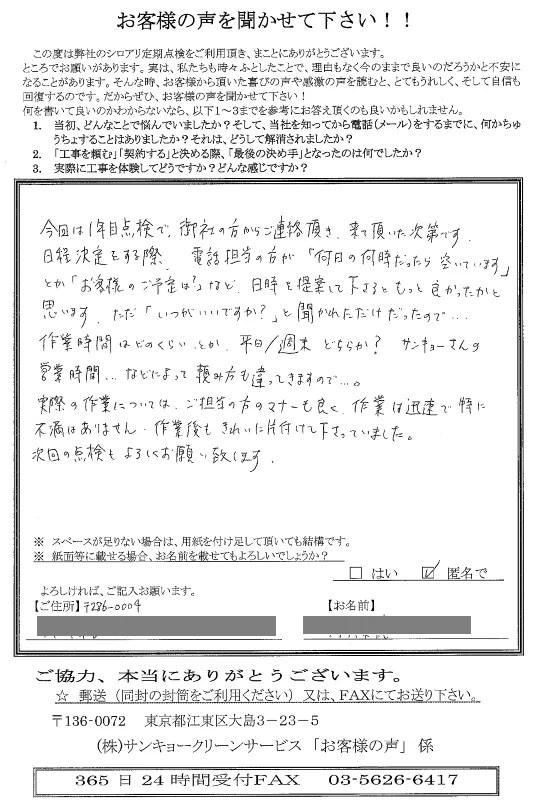 20160816_voice1