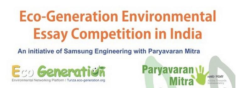 paryawaran mitra samsung ecogeneration essay competition
