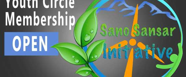 SSI Youth Circle Membership Open!!!