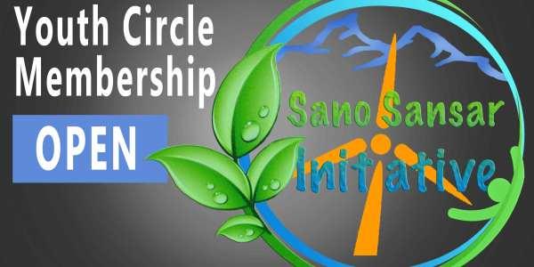 SSI Youth Circle Membership Open!!!