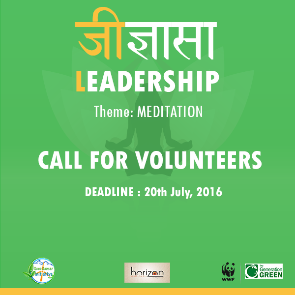 Call for Volunteering : Jigyasa Leadership
