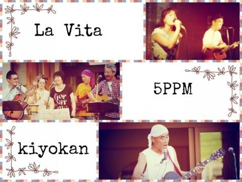 9月14日(月)定禅寺ストリートジャズフェスティバル in 仙台に出演の5PPMがやってくる!!