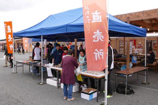 秋田県大仙市南外地域の「新鮮野菜販売会」10月18日(木)開催!