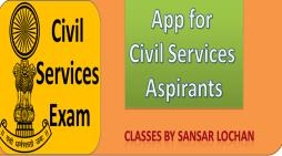 Civil Services App for IAS Aspirants