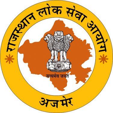 RPSC Syllabus मेंस और प्री RAS Syllabus in Hindi