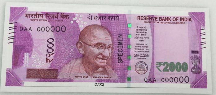 500 रु. और 2000 रु. के आगमन से Indian Economy पर प्रभाव